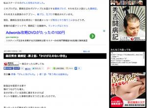 スクリーンショット 2014-01-20 21.56.24